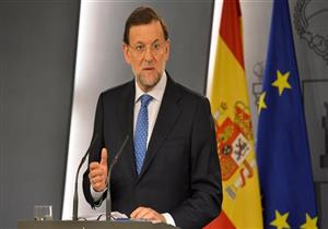 إسبانيا تخصص مسئولة حكومية للتشجيع على الإنجاب