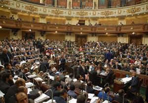 مجلس النواب ينظم رحلات حج لأعضائه تبدأ بـ99 ألف جنيه