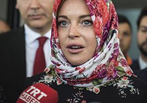 بالفيديو والصور.. ليندسي لوهان تتحدث عن تجربتها مع القرآن والصلاة والصيام والحجاب