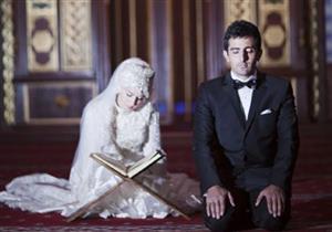 ما هي مواصفات اختيار الزوجة الصالحة؟