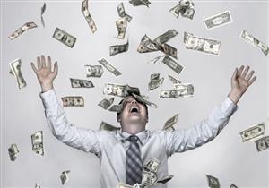 بحث أمريكي: امتلاكك هذا المبلغ يجعلك إنسانًا سعيدًا