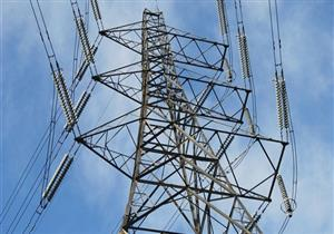 الكهرباء: 5 آلاف ميجاوات زيادة احتياطية في الإنتاج اليوم