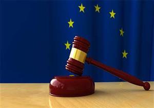 محكمة العدل الأوروبية تسمح بحظر الرموز الدينية كالحجاب في أماكن العمل