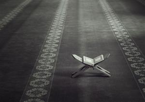 ما هي الاتجاهات التي ذكرت في القرآن الكريم ؟