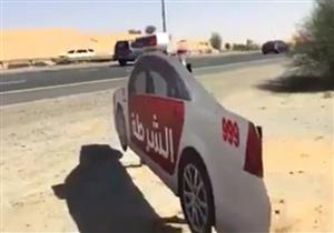 """""""هياكل السيارات"""" سلاح شرطة الإمارات الجديد لمكافحة جنون السرعة.. فيديو"""