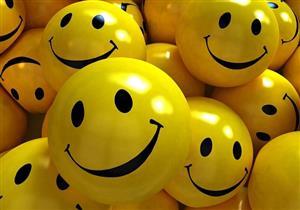 لهذا السبب اختير 20 مارس يوماً عالمياً للسعادة