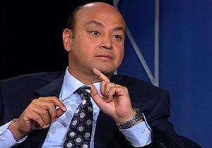 """عمرو أديب: """"الدولار بالنسبة للمصريين بقى عامل زي الجبنة البراميلي"""""""
