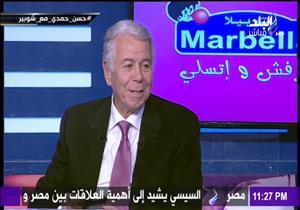 موقف كوميدي بين حسن حمدي وشوبير بعد نهاية البرنامج