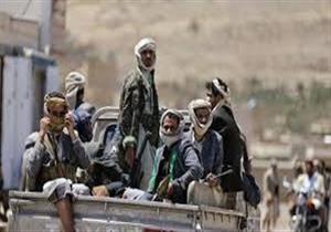 مقتل 7 حوثيين في مواجهات مع الجيش جنوب غرب اليمن