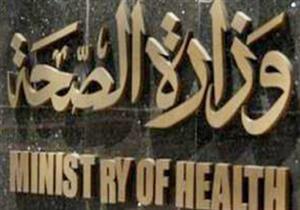 """""""صحة القليوبية"""": تحسن الحالة الصحية لـ5 طالبات تناولن """"تمر هندي"""" فاسد"""