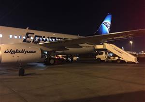 وفاة راكب مصري على طائرة نيويورك القادمة إلى القاهرة