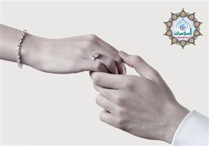 البحوث الإسلامية يوضح حكم زواج الشخص العقيم