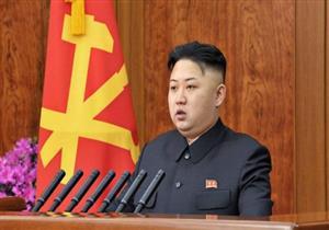 كوريا الشمالية: الزعيم الكوري أشرف على تجربة إطلاق الصاروخ الباليستي