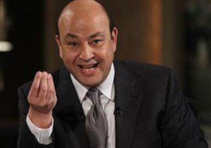 تعليق عمرو أديب على مشاجرة مجلس النواب