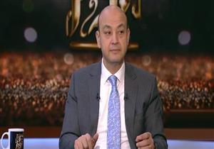 عمرو أديب يطالب البرلمان بالاعتذار للشعب المصري عن هذا المشهد
