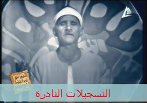إبتهال نادر عام 1967 - المبتهل الشيخ حمزة الحلوانى