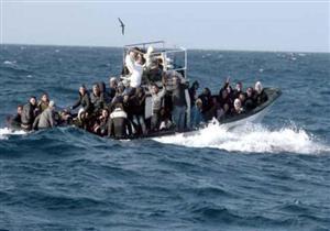 البحرية الليبية تنقذ 115 مهاجرًا غير شرعي و25 في عداد المفقودين