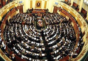 توصية برلمانية بتحويل هيئات حكومية إلى اقتصادية مستقلة لخفض عجز الموازنة