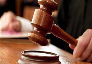 """8 مايو.. الحكم على المتهمين بقضية """"مركس ماركتس"""" بتهمة النصب على المواطنين"""