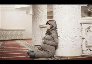 هل تعلم ما هى فائدة الصلاة للمرأة الحامل؟