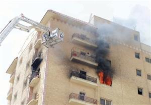 حريق محدود بشقة سكنية في حدائق الأهرام