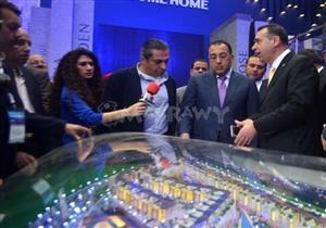 """""""سيتي سكيب"""" يطالب بإعلان الخطط السنوية لطروحات أراضي المجتمعات العمرانية"""