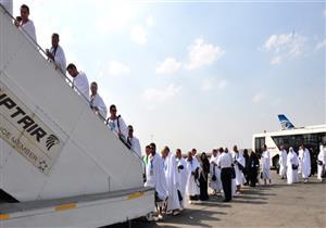 """""""مصر للطيران"""" تسير ٢٢ رحلة لإعادة ٤ آلاف معتمر من الأراضي المقدسة"""
