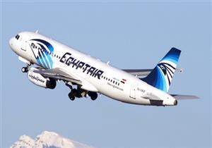 مصر للطيران تسير اليوم 18 رحلة لنقل 3880 معتمرا الي السعودية