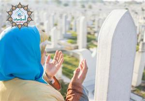 b043b7b22d78c بالفيديو - خالد الجندي  يجوز الترحم على المسلم وغير المسلم