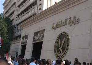 """الداخلية: مصرع أحد قيادات """"حسم"""" الإرهابية في تبادل لإطلاق النار بأكتوبر"""