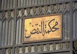 """""""النقض"""" تصدر حكمها على الضابط قاتل الطبيب البيطري بالإسماعيلية.. اليوم"""