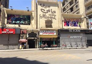 """في ظهيرة شم النسيم.. شوارع وسينمات وسط البلد """"لم يحضر أحد"""""""