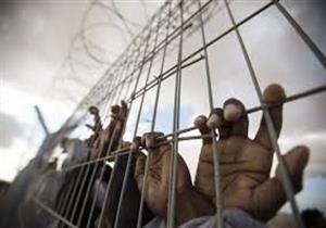 التعاون الإسلامي تعلن مساندتها للأسرى الفلسطينيين في الإضراب عن الطعام