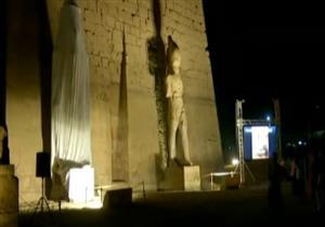 بالفيديو- إزاحة الستار عن تمثال رمسيس الثاني بالأقصر