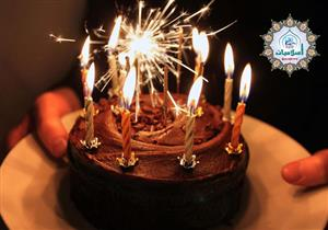 """الإفتاء توضح حكم احتفال المسلم بــ""""عيد ميلاده"""""""