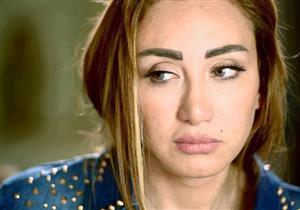 """وقف سير استئناف ريهام سعيد على حكم حبسها في اتهامها بتشويه سمعة """"زينة"""""""