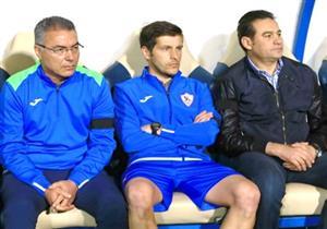 الزمالك: لابديل عن حصد الـ 6 نقاط أمام كابس وأهلي طرابلس.. ومتفائلون بذلك