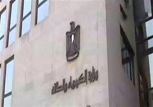 مصدر حكومي لمصراوي: تطبيق الزيادة في شرائح الكهرباء أول يوليو