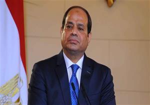 السيسي يفتتح اليوم المؤتمر الدولي للشمول المالى بشرم الشيخ