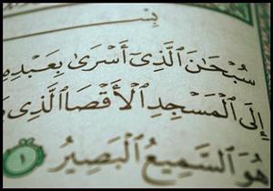 خواطر الشيخ الشعراوي حول معجزة الإسراء والمعراج