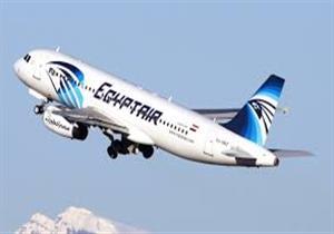 """إقلاع طائرة """"مصر للطيران"""" الجديدة من أمريكا قادمة إلى القاهرة"""