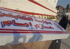بالصور.. مرتضى يزيل أسماء حازم ويونس وعبدالحليم من لافتات الزمالك