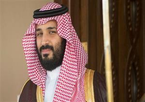 ماذا قال ولي العهد السعودي عن مصر وترامب والمرأة وإيران؟