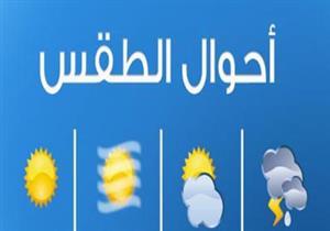 ننشر توقعات الأرصاد لطقس الأيام الأولى في رمضان