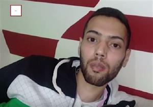 """شاب بكفر الشيخ: """"القُرحة بهدلتني.. عايز أتعالج عشان أعيش"""""""