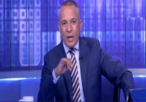 صحفي: علاقة قطر بالإخوان كشفتها وثائق مخابراتية بريطانية