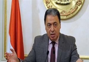وزير الصحة: تجهيز 400 عيادة بالشراكة مع الأمم المتحدة