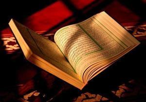 لماذا يتحدث القرآن عن المستقبل بصيغة الماضي؟