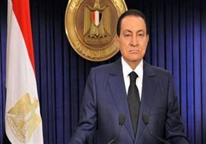 اليوم.. نظر دعوى مبارك لرفع الحجز على 61 مليون جنيه من أمواله