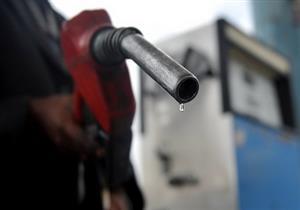 الحكومة ترفع أسعار الوقود.. وبنزين 92 بـ 5 جنيهات